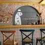 Кафе-бар Селедка и кофе