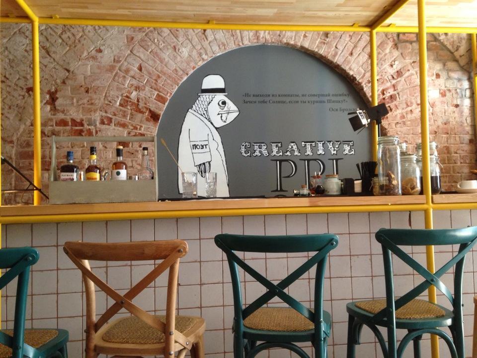 кафе селедка и кофе нижний новгород