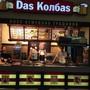 Кафе Das Kolbas