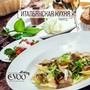 фото Ресторан Evoo 2
