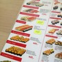 Суши маркет
