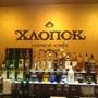 Кафе-ресторан Хлопок