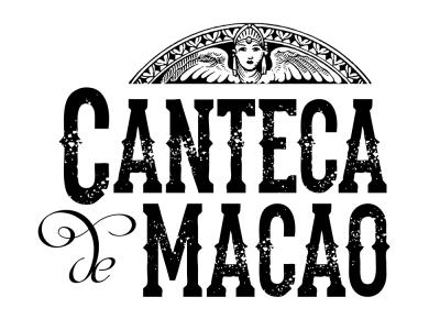 Foto de Canteca de Macao