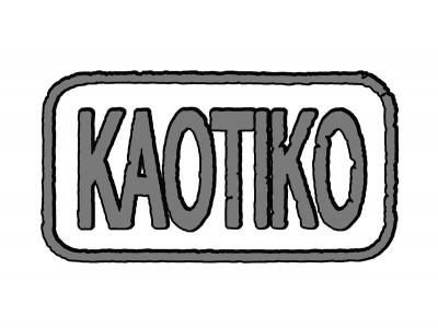 Imagen de Kaotiko