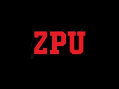 Imagen de ZPU