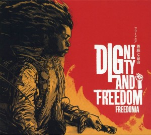 Dignity and Freedom