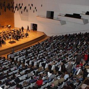 Imagen de ADDA - Auditorio de la Diputación de Alicante