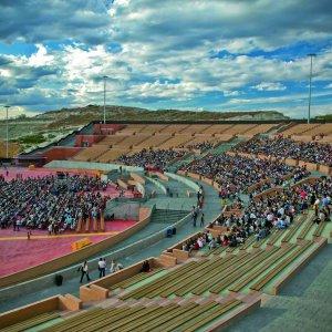 Imagen de Auditorio Miguel Rios