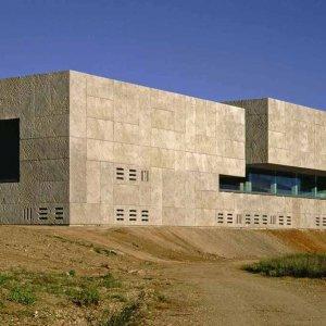Imagen de Palacio de Congresos y Exposiciones de Mérida