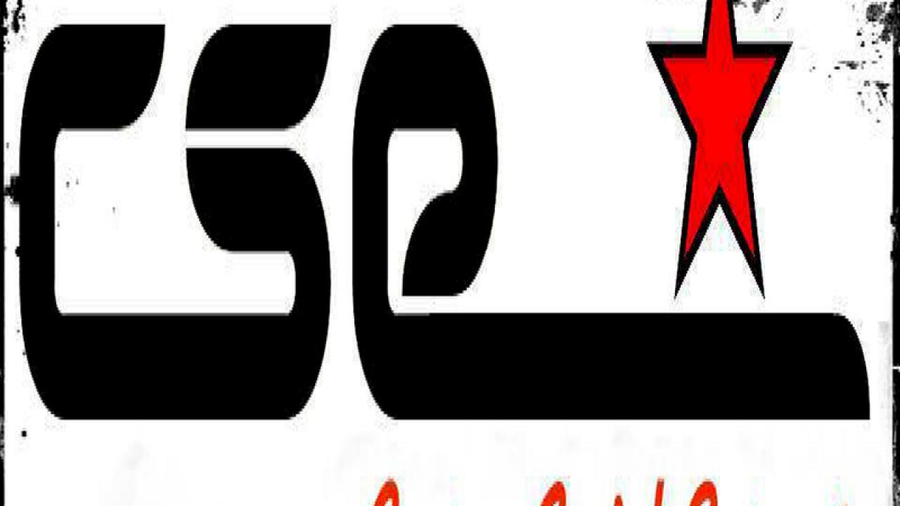 Logo de Centro Social Entrevias