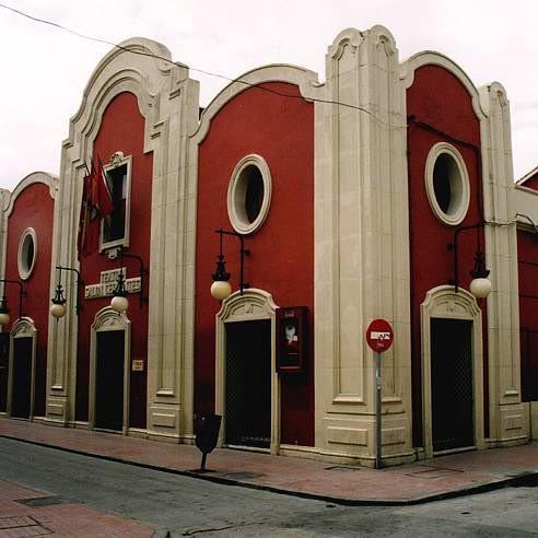 Logo de Teatro Salón Cervantes
