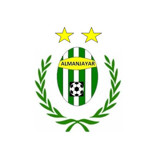 Logo de Polideportivo Almanjayar