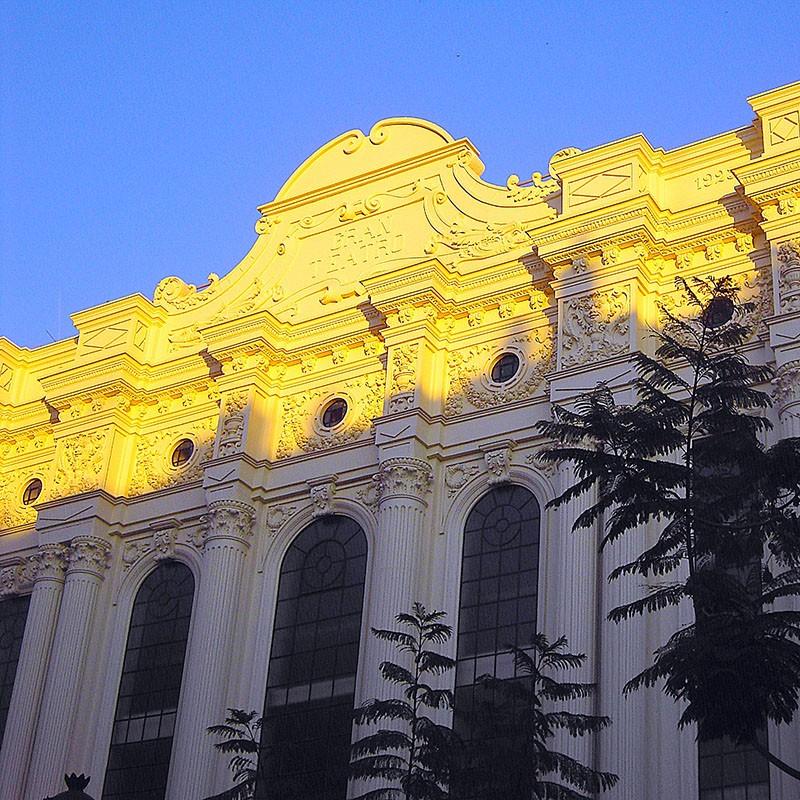 Logo de Gran Teatro de Huelva