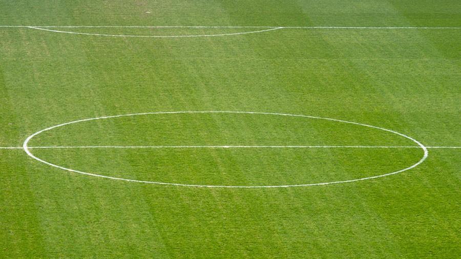 Logo de Campo de Futbol 25 de Septiembre