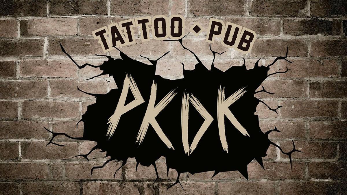 Logo de PKDK Pub Tattoo