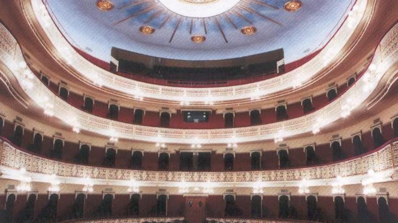 Logo de Teatre Fortuny de Reus