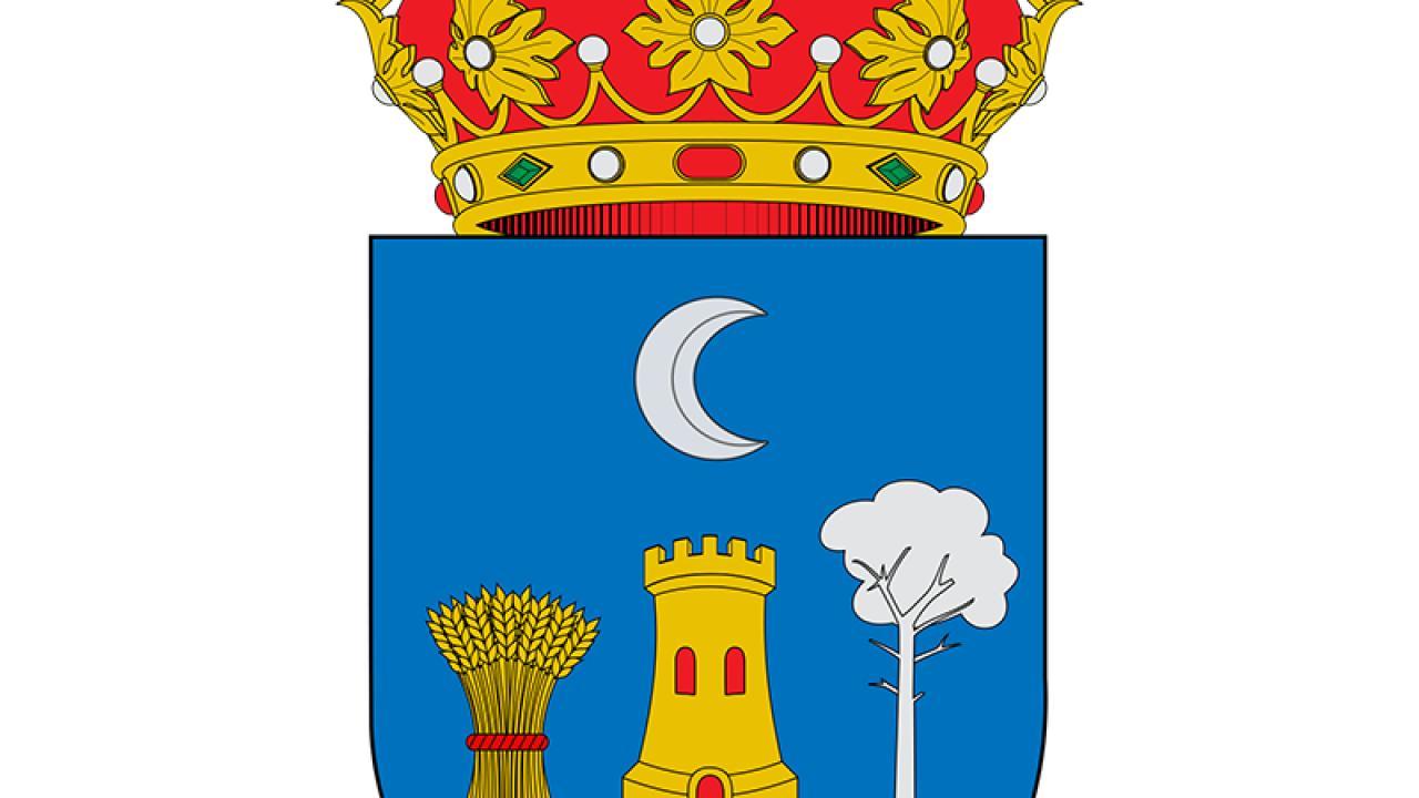 Logo de Sala de uso múltiple de Montilla (Recinto ferial)