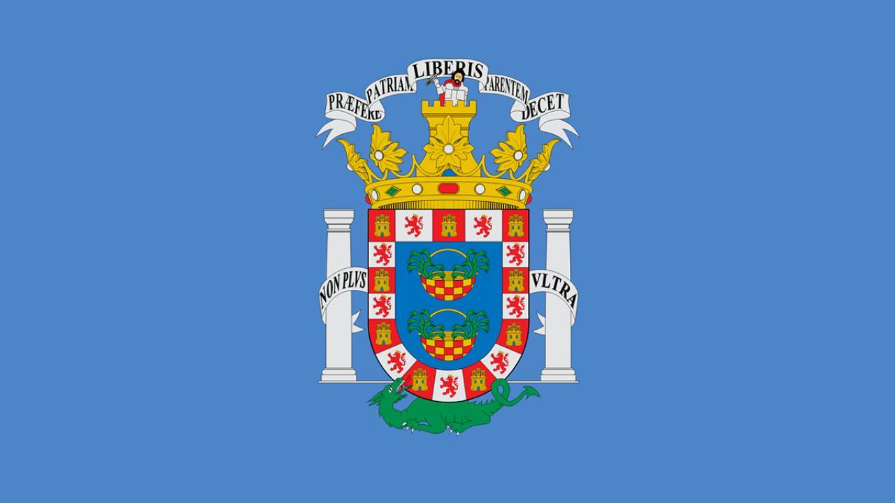 Logo de Palacio de Congresos de Melilla
