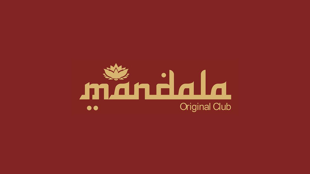 Logo de Sala Mandala de Lanzarote