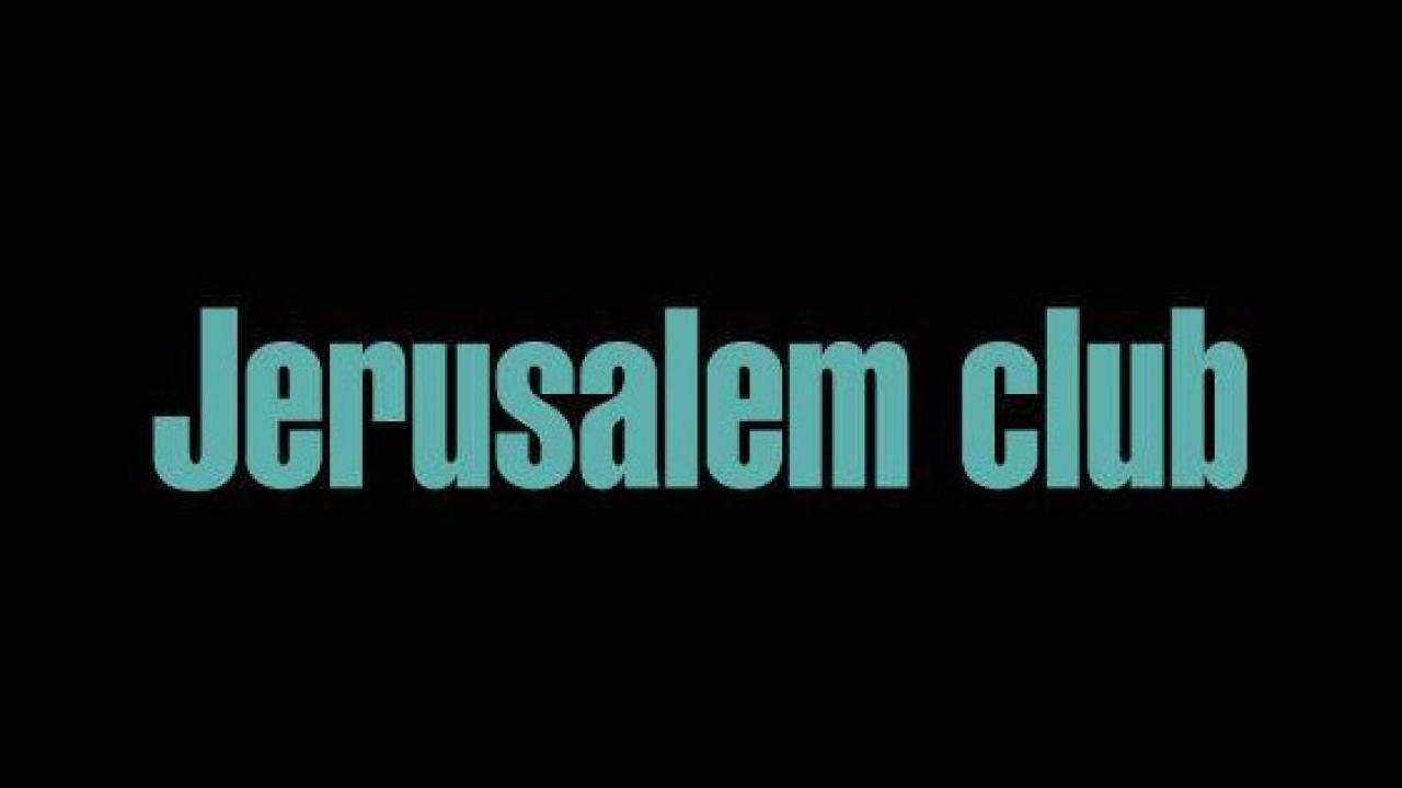 Logo de Jerusalem Club