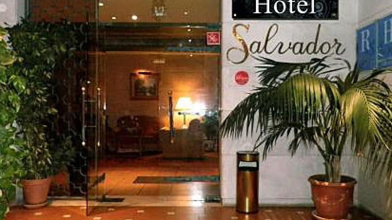 Logo de Hotel Salvador de Bailen