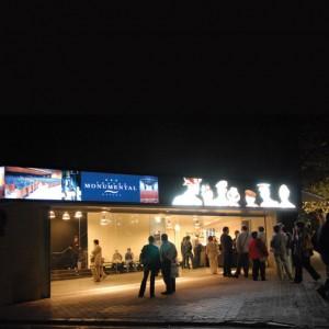 Teatro Monumental de Mataró