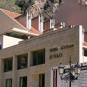 Teatro Auditorio de Cuenca