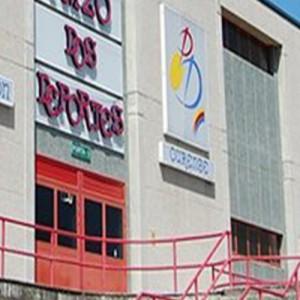Palacio de los Deportes de Ourense