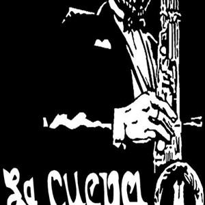 La Cueva del Jazz