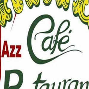 Café Restaurante El Corrillo