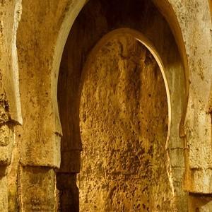 Ciudadela Romana de Cáceres
