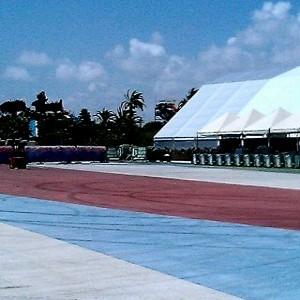 Parque Municipal Antonio Soria