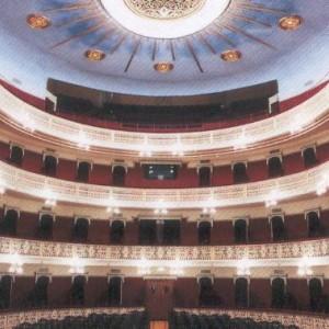 Teatre Fortuny de Reus