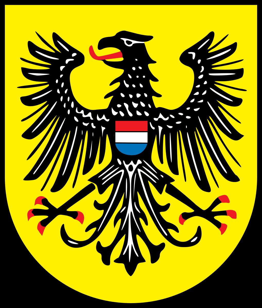 Wappen der Stadt Heilbronn