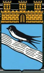 Wappen der Stadt Bad Schwalbach