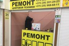 Бел-ремонт.бай / Bel-remont.by