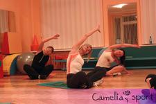 Фитнес-центр «Camellia-sport»
