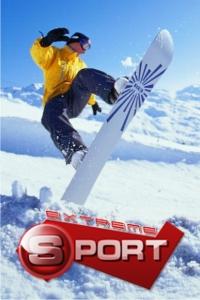 Ремонт лыж и сноубордов «ExtremeSport ArenaCity»