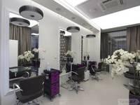 Салон красоты «Incanto»