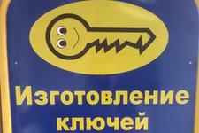 ИП Мусийцов А. А.