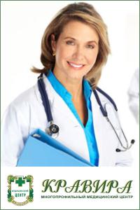 Медицинский центр «Кравира»