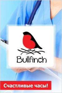 Медицинский центр «Bullfinch»