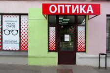 Оптикус.бай / Optikus.by в Минске