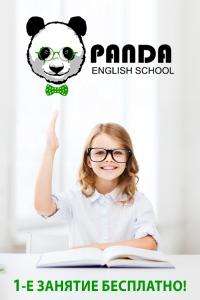 Школа английского языка «Panda English School»