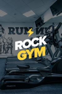Тренажерный зал «ROCK GYM (Рок Джим)»