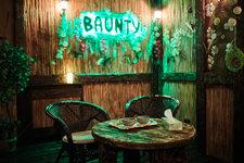 Баунти / Baunty