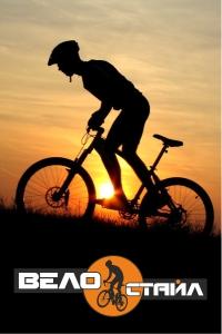 Магазин «ВелоСтайл»