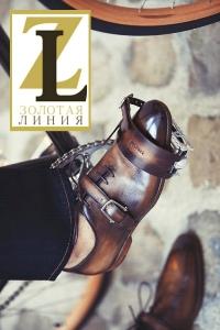 Ремонт обуви «Золотая линия»
