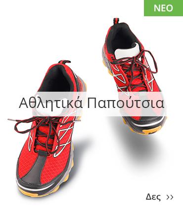 5f586ae9276 Бебешко облекло · Бебешки обувки