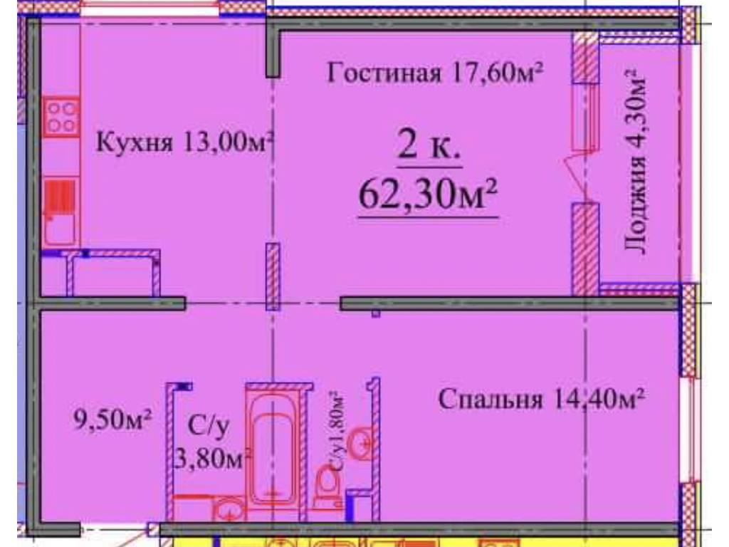 2-комнатная квартира, 62.30 м2, 49500 у.е.